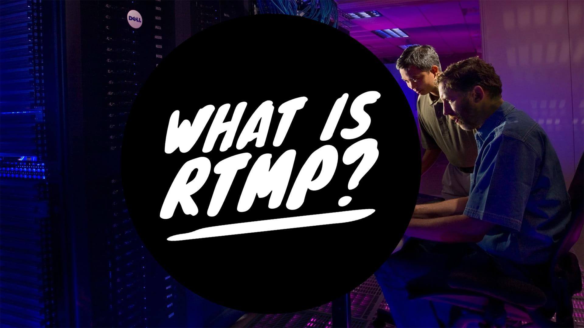RTMP ストリーミング: The Real-Time Messaging Protocol について解説します [ Wowza Blog 翻訳 ]